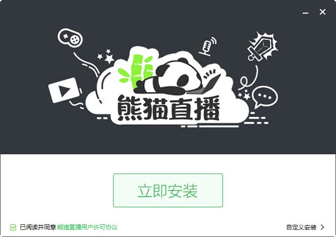 PandaTV 电脑版