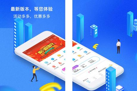 中国移动手机营业厅(移动网上营业厅)