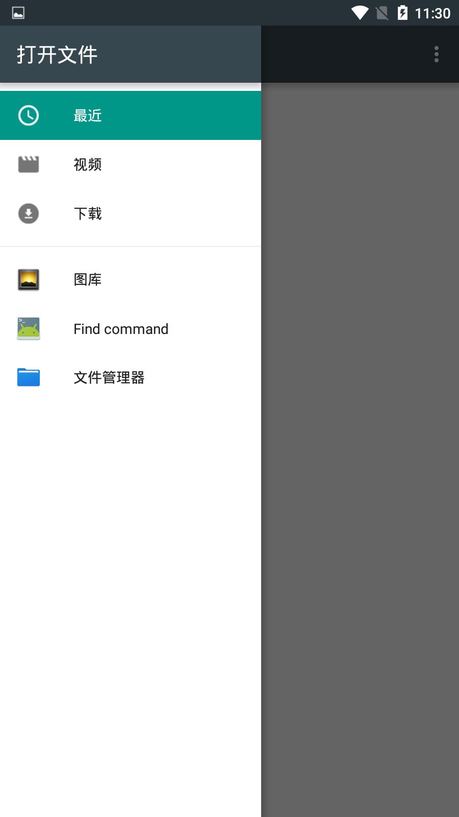 格式工厂中文破解版截图