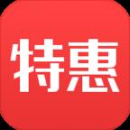 今日特惠0.0.7安卓免费版