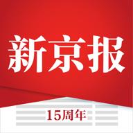 新京报安卓版1.0.6 最新版
