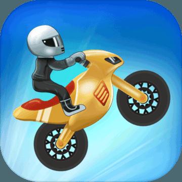 登山飙车1.0 最新版