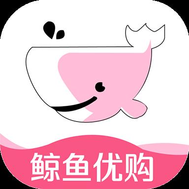 鲸鱼优购app