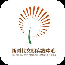 临淄云app1.9 安卓版