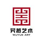 吴越教育云app1.3.0 安卓版