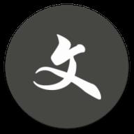 文图App