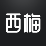 西梅阅读app1.0.0 安卓版