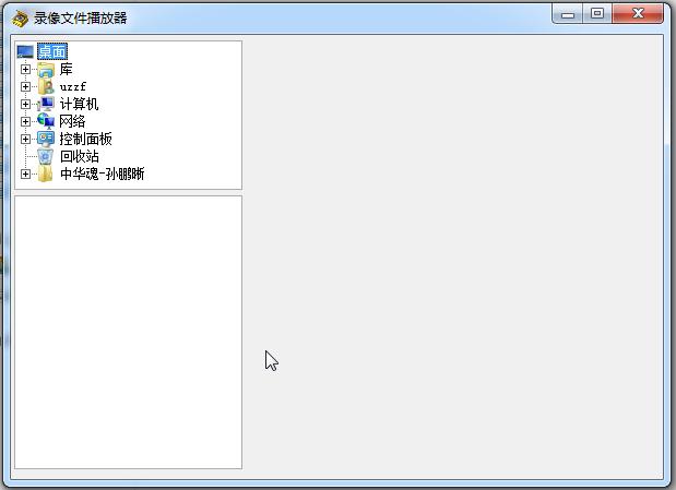 威视达康存储卡录像回放工具截图0