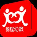 锦程幼教pc客户端1.0.05 学生版