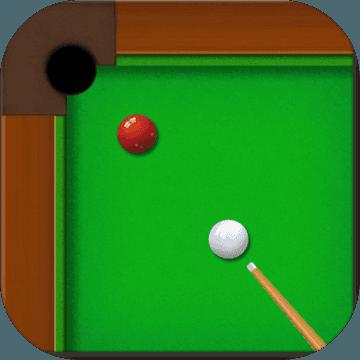 迷你台球游戏1.0.1 安卓版