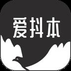 爱抖本app1.0.4 安卓版