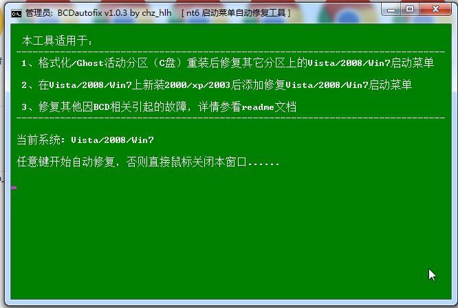 win7/server2008r2��有�凸ぞ呓�D0