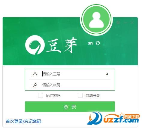 苏宁豆芽客户端(苏宁聊天软件)截图1
