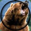 �C熊狙�羰�3d(Bear Hunting Sniper 3d)