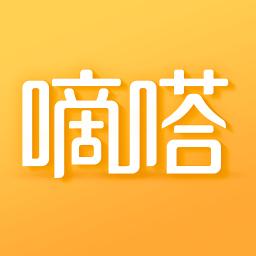 嘀嗒出行app8.1.1安卓版
