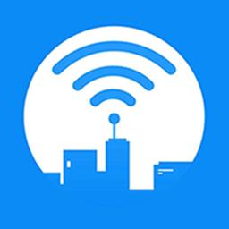 校园免费WiFiApp1.1 免费版