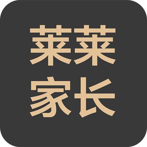 莱莱红娘app1.0.0 安卓版