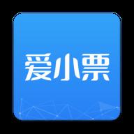 爱小票app1.0.0 安卓手机版