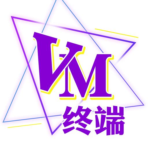 VM终端(数据采集监控)app1.0免费最新版