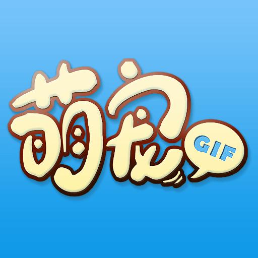 猫咪汇安卓版1.0.28 最新版