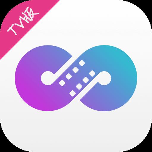 麻花影视盒子版app