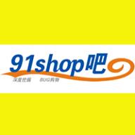 91购物吧1.1.0安卓最新版