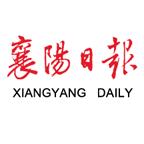 襄阳日报app2.0.4 安卓版