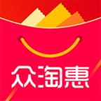 众淘惠反联盟app3.0.0 最新版