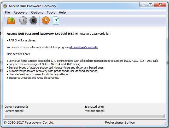Accent RAR Password Recovery截图1