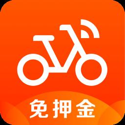 摩拜单车app8.8.0安卓手机版