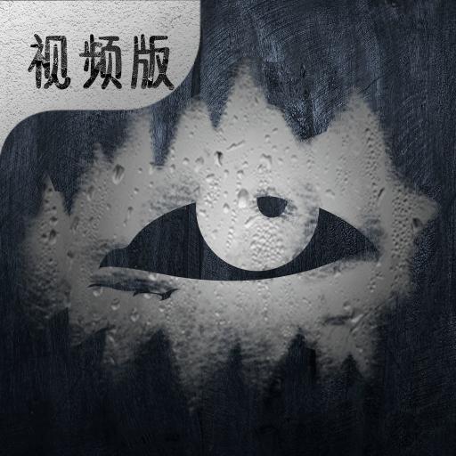 小�_不眨眼app1.0.10 最新版
