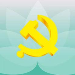金湖活力党支部app1.0 手机版