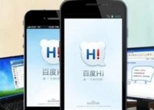 百度hi手机版下载(手机百度hi)