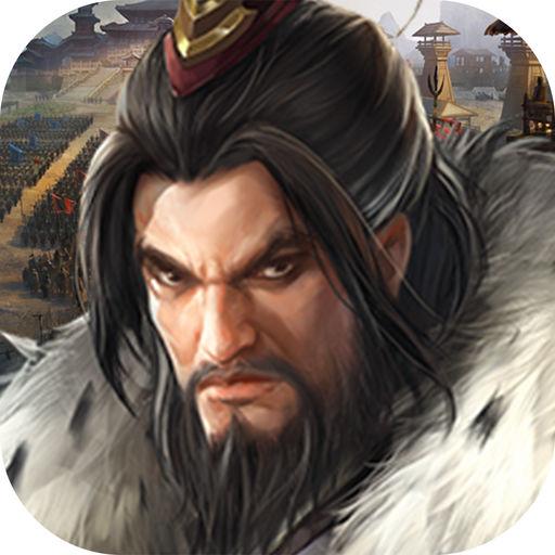 秦王戏诸侯游戏1.1.0 最新版