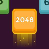2048反抗手游1.2.1免费版