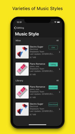 StepBeats软件截图