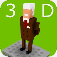 我是校长3d汉化版5.1 安卓中文版