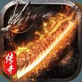 魔刃OL1.0.0 最新版