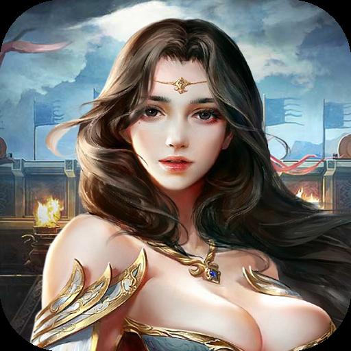 烽火戏三国国战版1.0.0 福利版