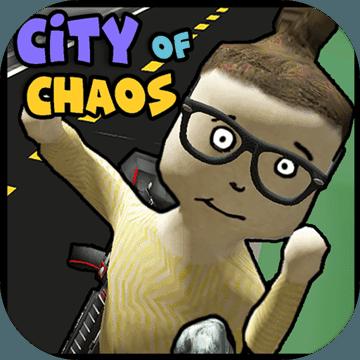 混沌之城(MMORPG City of Chaos)1.659 最新安卓版