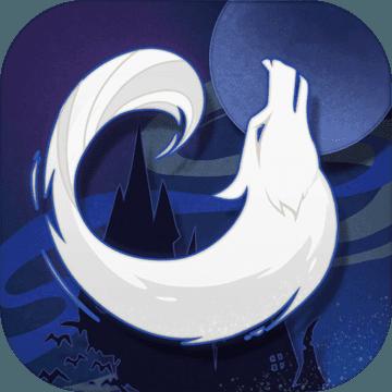 狼人对决1.0.11 安卓版