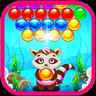 猫泡泡射击手游1.5安卓最新版