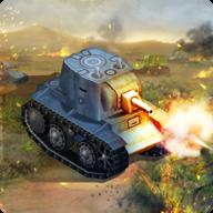 战斗坦克手游(Battle Tank)1.0安卓版
