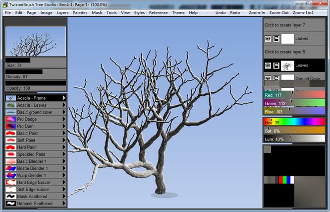 画树软件(Tree Studio)截图0