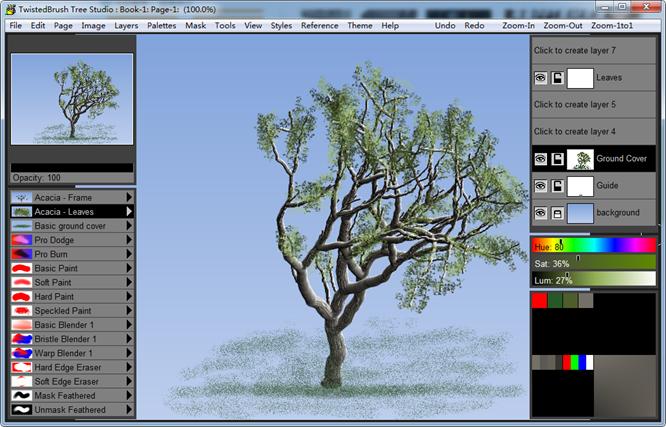 画树软件(Tree Studio)截图1
