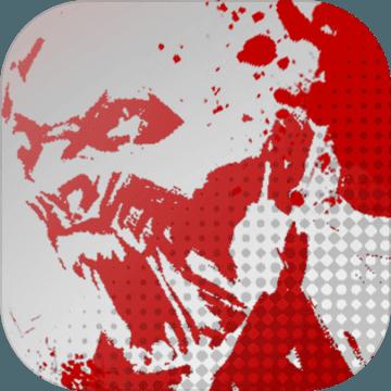 代号复生者1.0 安卓版