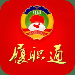 西安市政协app0.0.5 安卓版