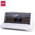 得力DB-615K打印机驱动免费下载