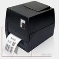得力DL-825T条码标签打印机驱动