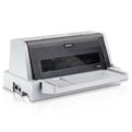 得力DE-628K针式打印机驱动免费下载